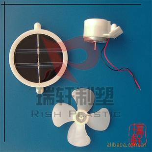 太阳能旅游风扇帽塑料配件 电池板壳 电机壳 风叶图片