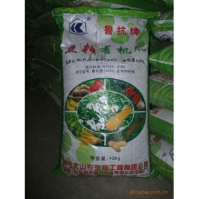 豆粕有机肥,菌肥,有机无机肥