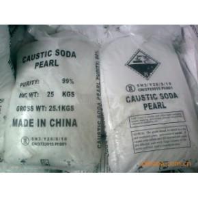 离子膜珠碱99%、氢氧化钠