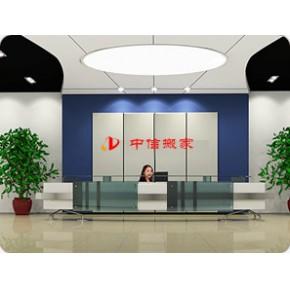 广州天河搬家 广州天河区搬家公司