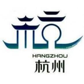 杭州SEO优化公司 杭州SEO优化 杭州力果