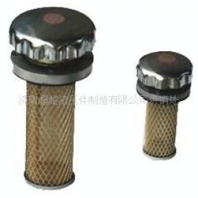 液压空气滤清器(滤油器)-EF型/QUQ型/C型等