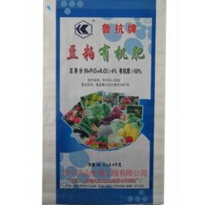 批量销售免深耕豆粕有机肥,有机无机复混肥,生物肥