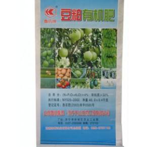 免深耕豆粕有机肥,有机无机复混肥,生物肥
