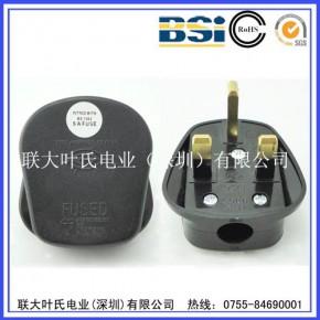 英式插头 PMS明记插头 9518正牌厂家插头 组装式插头