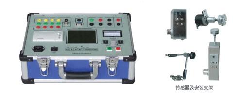 高压开关机械特性测试仪 扬州市佳乐电力设备厂