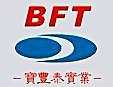 东莞市宝丰泰实业有限公司