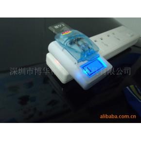 BH-B116万能充 液晶万能充 LCD万能充 语音万能充 万能充电器
