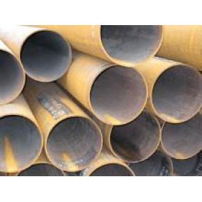 聊城无缝化钢管