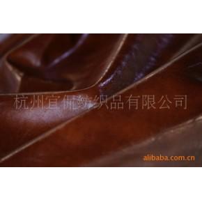 土耳其进口人造皮革 Mozart 750-757