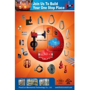 工厂专业定制各式宣传海报,展板,展架