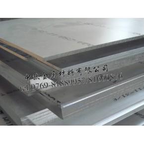 LC4超硬合金价格,7A04进口铝合金价格,高质量的铝合金