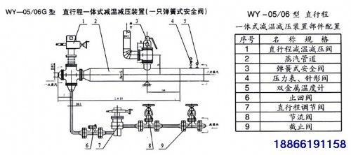 高中复杂电路的简化