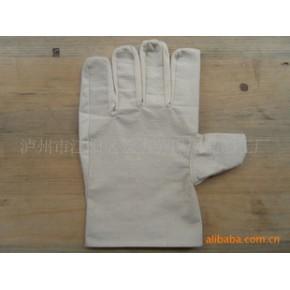 纯棉质厚实耐磨型1612斜纹卡基布劳保手套现货销售
