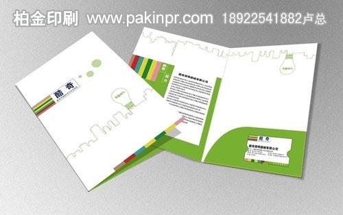 东莞石龙画册印刷 -东莞石排印刷厂图片