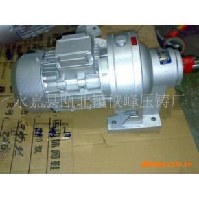 WB,MB系列线减速机铝件及配件