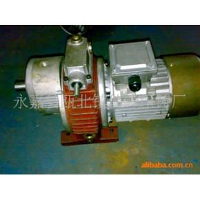 无极WB,MB系列减速机压铸件及配件