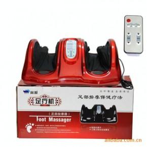 馨盈足疗机/新一代/遥控/品质保证/三年超长质保