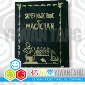 魔术道具 近景魔术 舞台魔术 书本出彩 书本出物