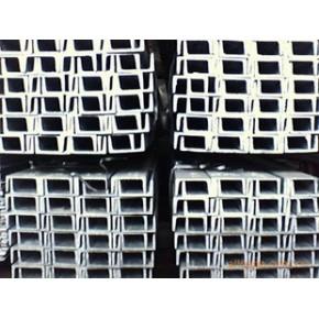 销售各大钢厂的国标及非标槽钢
