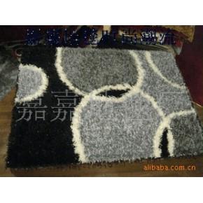 南韩丝地毯(1200D/150D)可加银丝 可定做