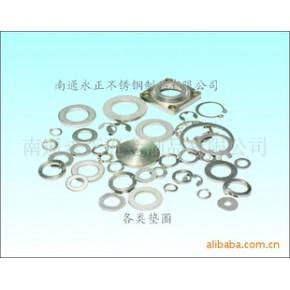 不锈钢[平垫、弹垫及异性垫圈材质:SUS201、304、316