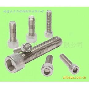 不锈钢内六角螺栓材质:SUS201、304、316