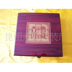 茶叶包装/普洱茶木盒/典藏普洱红油漆单饼