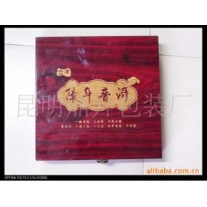 茶叶包装/普洱茶木盒/花边陈年普洱红油漆单饼