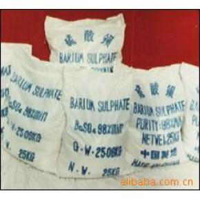 化工级硫酸钡 十堰 沉积型