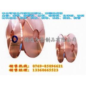 美国耐腐蚀黄铜 H68黄铜的性能