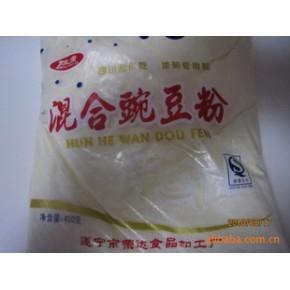 混合豌豆粉选用白豌豆麻豌豆精制加工营养丰富四季皆宜