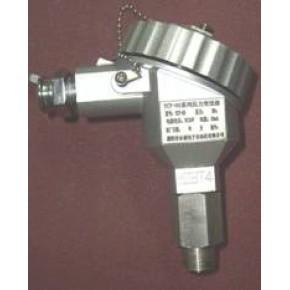 具有上下限报警功能的袖珍型压力变送器