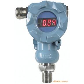 专业生产供应DB智能压力变送器
