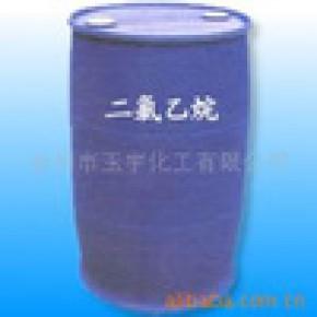二氯乙烷 直链烷烃 优级品