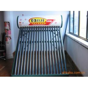 太阳能热水器 清大奥普