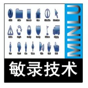 防伪油墨制作技术 市场调研