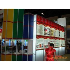 铝型材的特装设计制作搭建-北京食品展