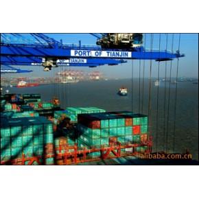 天津货代服务 天津港 欧洲地中海