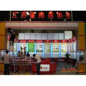 展台设计制作 搭建 北京食品博览会