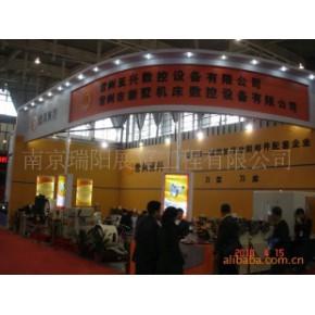 高质量展览工程制作-机床展