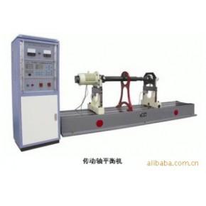 DY2003-SA传动轴平衡机