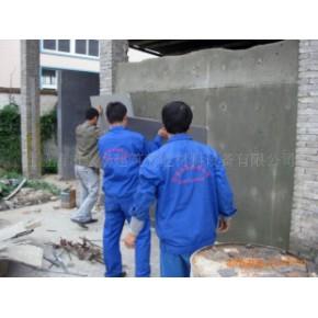 YT泡沫混凝土墙体浇筑 1(mm)