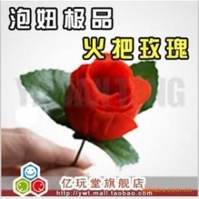 魔术道具批发 火把变玫瑰 火把玫瑰 魔术道具玫瑰