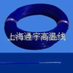 FEP铁氟龙绝缘耐高温电线