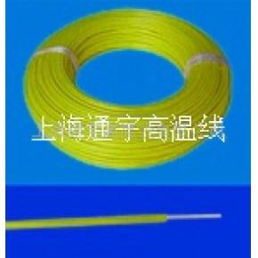 PFA铁氟龙绝缘耐高温电线产品