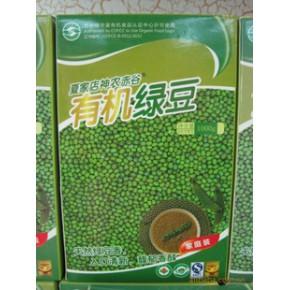 内蒙古大草原特产 夏家店神农赤谷 有机绿豆
