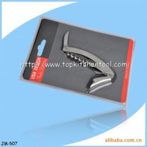 多功能工具小刀 jm507