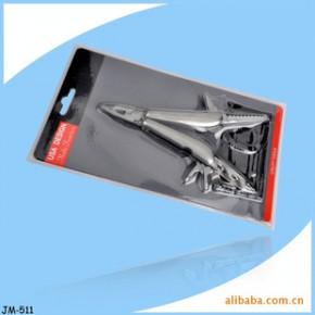 便携式刀钳 jm511 14x4cm