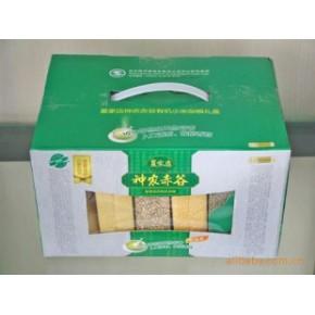 内蒙古大草原特产 夏家店神农赤谷 有机杂粮礼盒